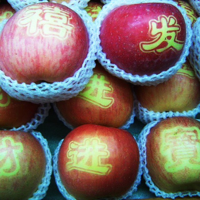 Shenzhen - CNY Apples