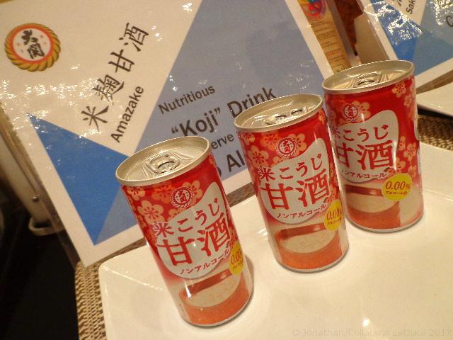 Manhattan - Kouji Drink (JFC Expo)