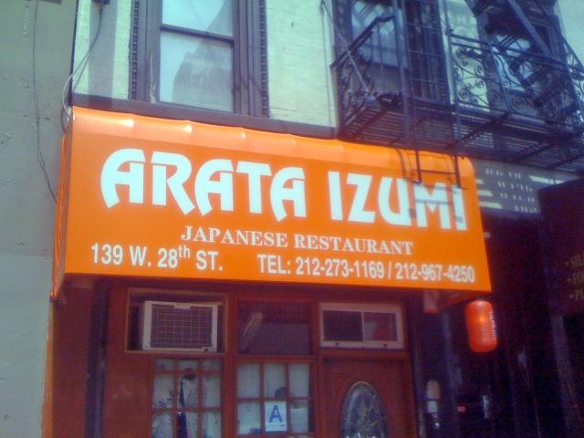 Manhattan - Arata Izumi